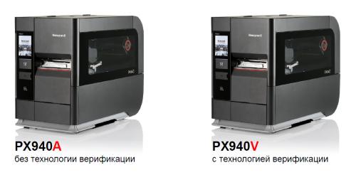 Промышленные принтеры с верификацией этикеток Honeywell PX940
