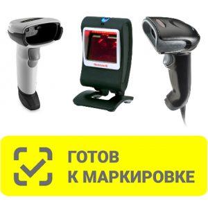Сканеры штрих-кода для Системы Маркировки «Честный знак»