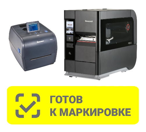 printers-chestny-znak