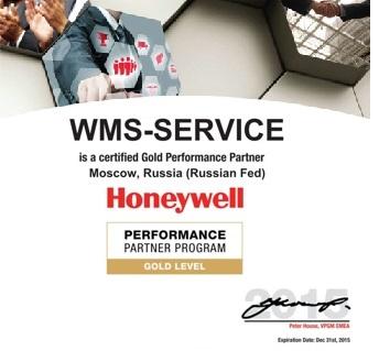 Золотой статус партнера Honeywell