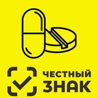 Честный знак лекарства