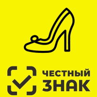 Честный знак обувь