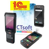 CTSoft — Мобильный учет на ТСД
